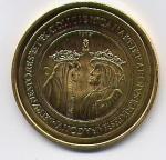 Moeda contendo a efígie de Juana I de Castela, e seu filho, o Imperador Carlos V.