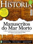 Aventuras na História - Edição nº 65